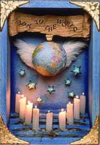 Earth Shrine
