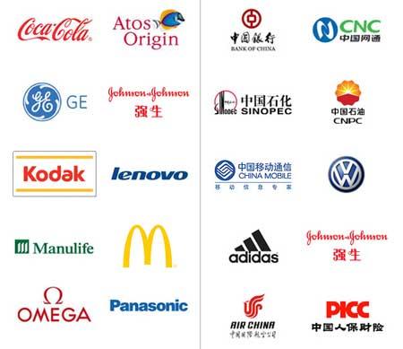 Beijing Olympics Sponsors