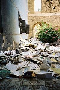 Baghdad Books